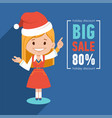 christmas sale bannerbig sale 80 winter discount vector image