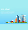 city landscape banner with blank copy space - flat vector image vector image