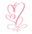 heart love sign forever for happy valentines day vector image vector image