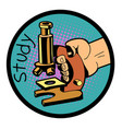 study science microscope symbol vector image
