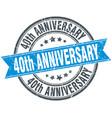 40th anniversary round grunge ribbon stamp vector image vector image