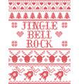 christmas pattern jingle bell rock carol vector image vector image