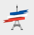 eiffel tower with ribbon vector image vector image