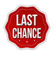 last chance label or sticker vector image vector image