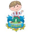 Ukrainian Kozak vector image