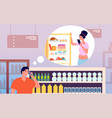 call from store man talking phone from grocery vector image vector image