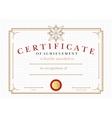 diploma certificate achievement vector image