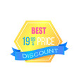 discount with best price promotional gold sticker vector image vector image