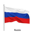 flag russian federation vector image