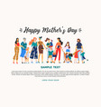 happy mothers day with women vector image vector image