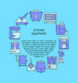 kitchen equipment round concept banner in line vector image vector image