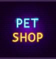 pet shop neon text vector image