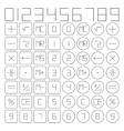 Set of mathematical symbols vector image vector image