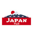 travel to japan mountain vector image vector image