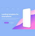 white smartphone landing page mockup frameless vector image