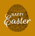 happy easter easter easter egg vector image vector image
