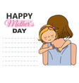 mothers day card little girl hugging her mother vector image vector image