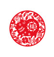 2019 year of the pig chinese paper cut design vector image vector image