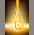 drop oil vitamin e isolated vector image vector image