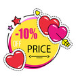 holiday sale shopping discount for valentines day vector image