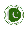 made in pakistan round label vector image vector image