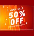 mega sale 50 percent off banner template design vector image vector image