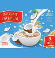 oatmeal muesli with coconut and milk splash vector image vector image