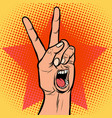 scream delight mouth emotion hand victory gesture vector image