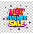comic text advertise glosssy summer sale vector image vector image