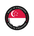 made in singapore round label vector image vector image