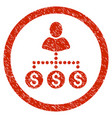 user payments rounded grainy icon vector image vector image