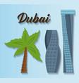 set of dubai city elements vector image