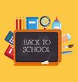 chalkboard with school supplies vector image