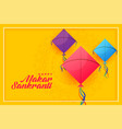 colorful kites background for happy makar vector image vector image