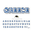 greece cartoon font greek national flag colors vector image