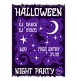halloween night party vector image vector image