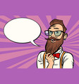 stylish bearded hipster with glasses thinks vector image vector image