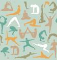 yoga pose people body seamless pattern design vector image