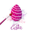 colorful easter egg painted with bush vector image
