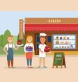 bakery shop concept flat vector image vector image