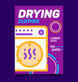 drying clothes creative advertising banner vector image vector image