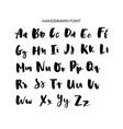 hand drawn lettering set alphabet custom vector image