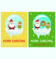 merry christmas happy new year poster elf santa vector image vector image