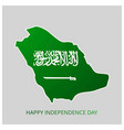 saudi arabia country map with happy independence vector image