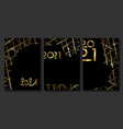 set black cards 2021 happy new year gold texture vector image