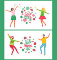 christmas party and holiday sale people vector image