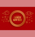 happy chinese new year decorative design vector image