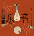 chinese musical instruments hieroglyphics vector image vector image
