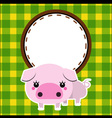 Cute piggy vector image