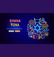 shana tova neon banner design vector image vector image